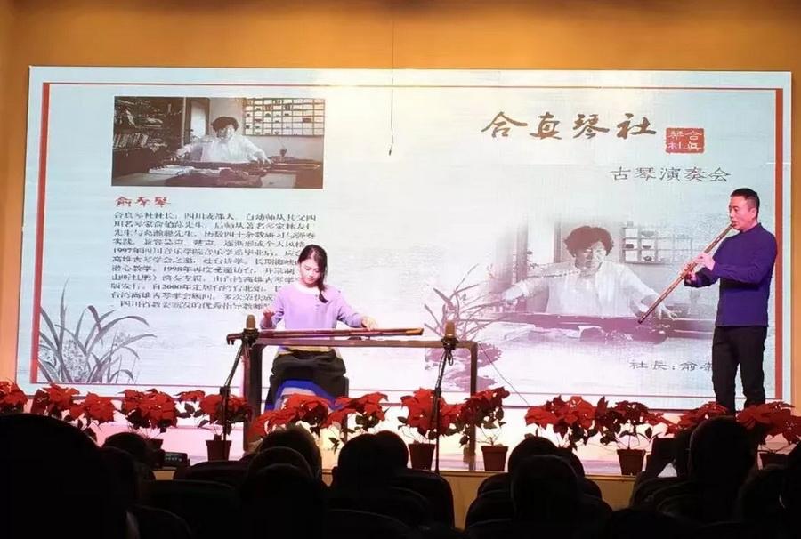 林星茹在蜀中琴家俞秦琴的合真琴社中担任其助理至今