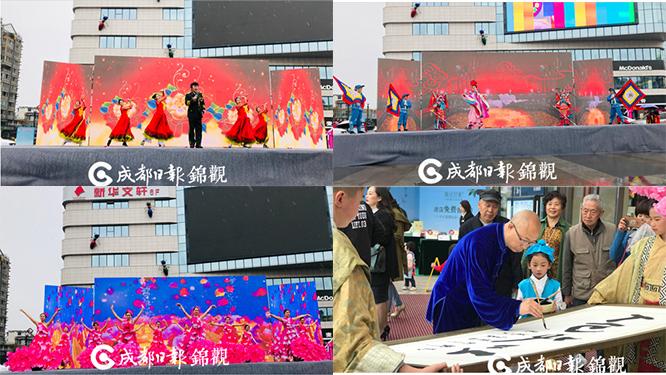 郫都区全民艺术活动月