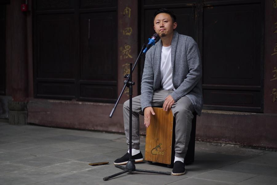 张智果演唱《百字明》